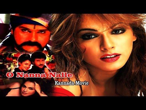 O Nanna Nalle 2000 Kanada Romantic Film |Ravichandran, Isha Koppikar, Srinivasa Murthy, Sadhu Kokila