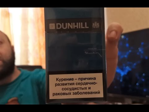 Обзор на Dunhill BLUE