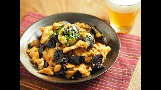 鶏むね肉の茄子味噌炒め、茄子を色よくとろりと仕上げる方法