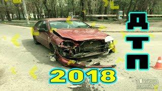 2018 Новые Записи с Авто Видеорегистратора/#авариинадорогах/#crashinrussia
