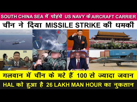 Indian Defence News:China warns Missile Strike,100+ Chinese