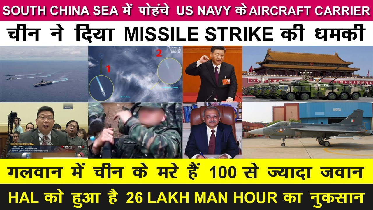 Indian Defence News:China warns Missile Strike,100+ Chinese Soldiers Died in Galwan,Wing Loong-2 Pak