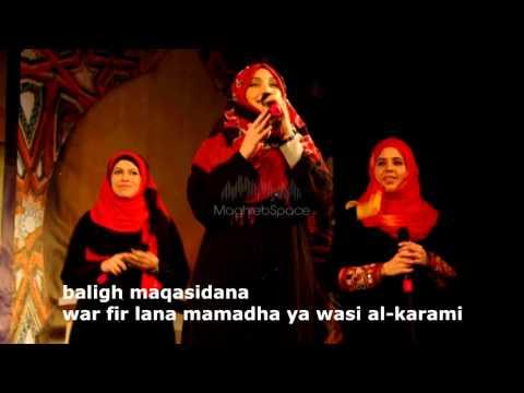 The Harmony Band - Muhammad Nur (Lyrics) (HQ Audio)