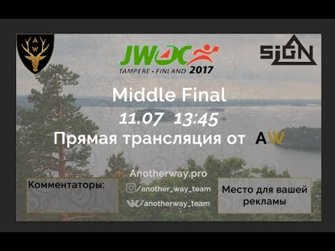 JWOC 2017 - Middle distance, final by Another Way