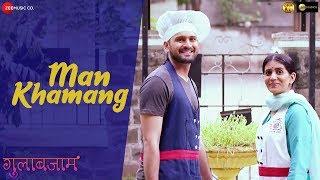 Man Khamang Gulabjaam Avadhoot Gupte Sonali Kulkarni & Siddarth Chandekar