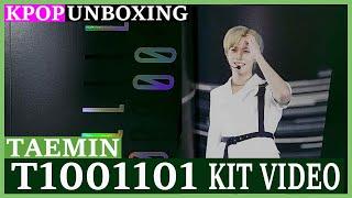 Unboxing TAEMIN [T1001101] 태민 (Kit Video) SHINee 샤이니 2nd CON…