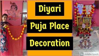 Sindhi Diyari Decoration Video,Diyari Puja Place Decorations,Deewali Simple Decorations tips