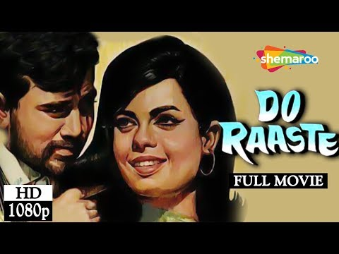 Do Raaste (1969) (HD) Rajesh Khanna | Mumtaz | Balraj Sahani | Prem Chopra - Superhit Hindi Movie