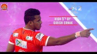 High 5's by Girish Ernak in Pro Kabaddi League Season 5