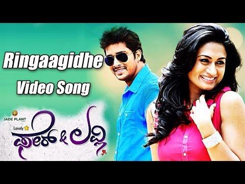 Fair & Lovely - Ringaagide Full Song Video   Prem   Shwetha Srivastav   V Harikrishna  