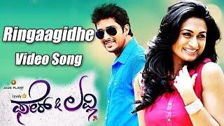 Fair & Lovely - Ringaagide Full Song Video | Prem | Shwetha Srivastav | V Harikrishna |