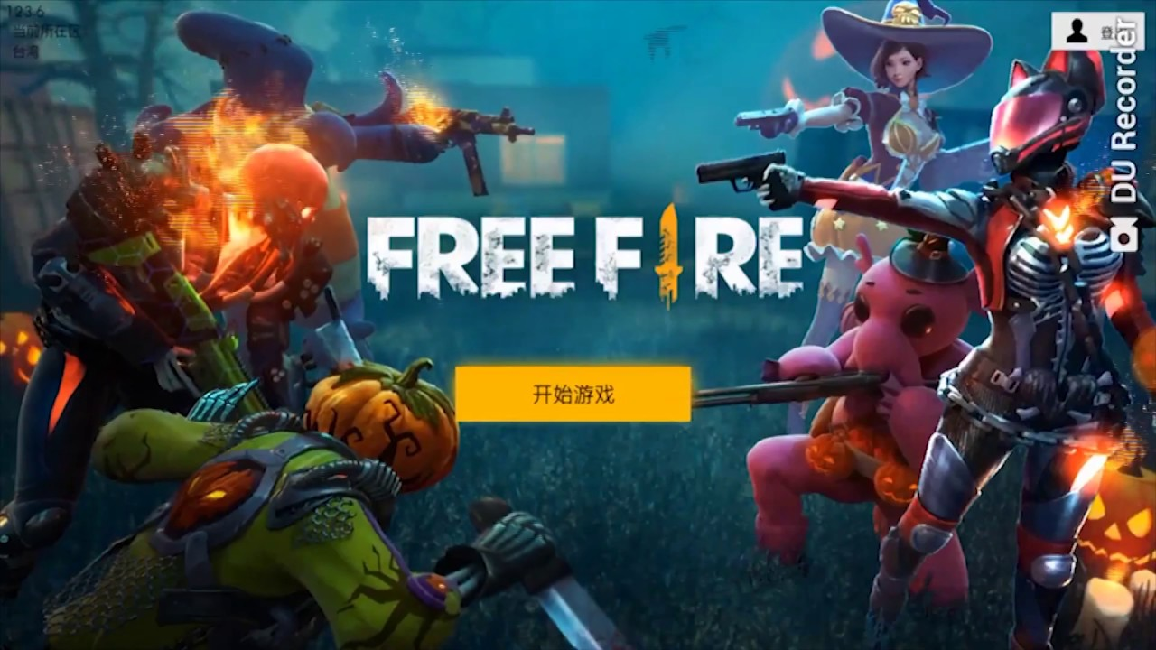 All skins unlocked!!! Garena Free Fire within Lulubox!