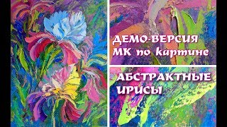 АНОНС МК МРАМОРНАЯ ТЕХНИКА КАРТИНА