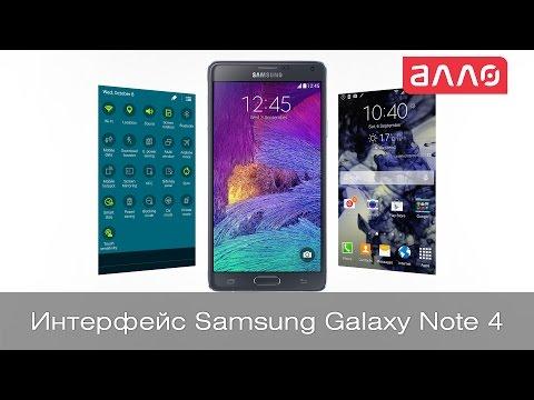 Видео-обзор пользовательского интерфейса TouchWiz от Samsung