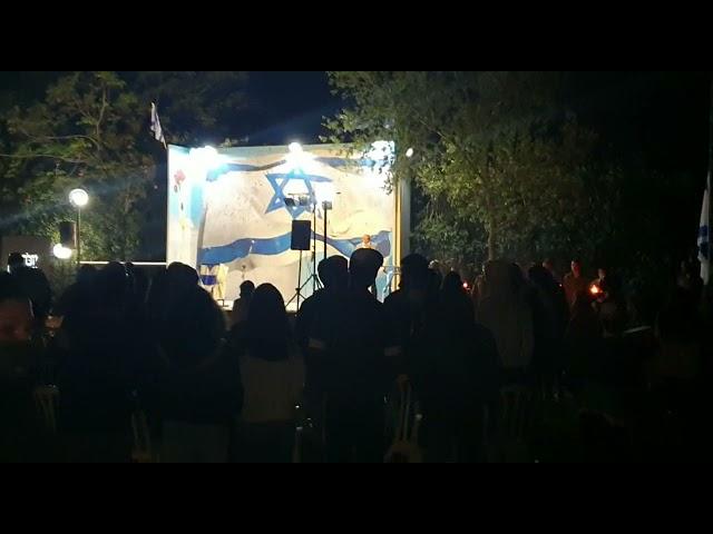 """הרה""""ג חננאל כהן שליט״א בטקס יום הזכרון לחללי מערכות ישראל"""