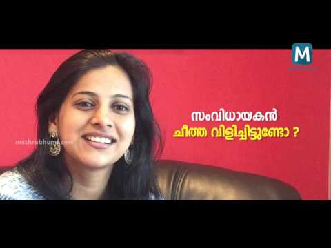 Yours Truly lichy | angamaly diaries ACTRESS Reshma Rajan
