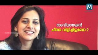 Actress Reshma Rajan Interviews