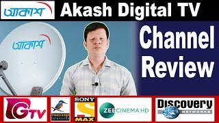 Akash DTH Channel Review   Akash DTH Bangladesh   Akash DTH Ch…