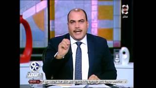 90 دقيقة -  شهادة احد أهالى عرب ابو ساعد عن الملقطة الاثرية التى استولى عليها 4 رجال اعمال