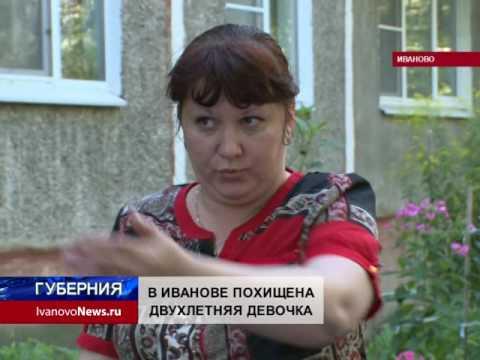 Убийство в Иванове: отельер мог быть связан с криминалом