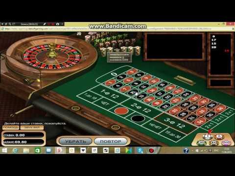 Казино онлайн леон играть казино славы