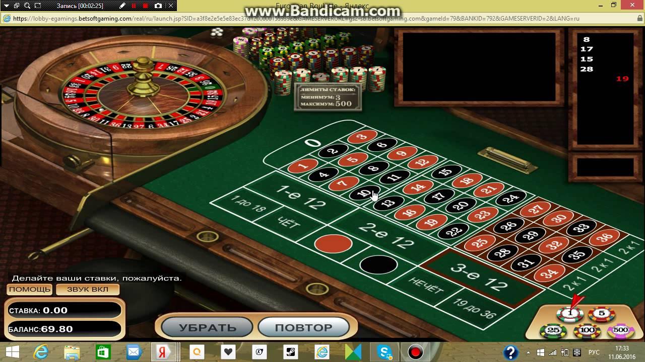 Казино леон рулетка празднование нового года 2009 в казино