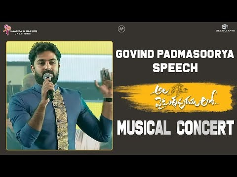 Govind Padmasoorya Speech @ Ala Vaikunthapurramuloo Musical Concert | Allu Arjun, Trivikram