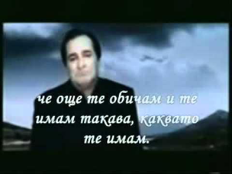 Vassilis Karras - Fenomeno Превод