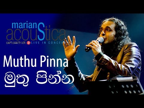 Muthu Pinna - Nalin Perera (MARIANS Acousitca Concert)