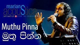 Muthu Pinna (මුතු පින්න ) - MARIANS Acousitca Concert Thumbnail