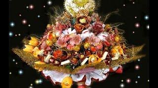 СЛАДКИЕ НОВОГОДНИЕ БУКЕТЫ(Сладкие Новогодние Букеты и Композиции из конфет. Новый год - время волшебства и исполнения желаний, время..., 2015-12-24T04:00:01.000Z)