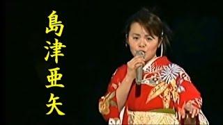 亜矢嬢が唄う股旅演歌は名調子で大好きです。 Youtubeよりカラオケ映像...
