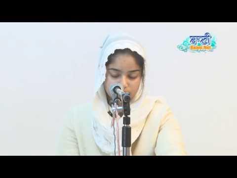 Anhad-Naad-2018-Raag-Tilang-Mai-Andhale-Ki-Tek-Bibi-Pableen-Kaur-Ji