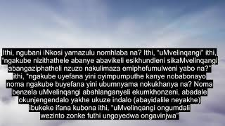 Isahluko 13 Ukuduma, Amandla Aphindaphindiwe E-quran, Imibhalo Engezansi Yolimi Engama-90