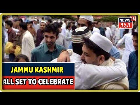 Jammu Kashmir Coming