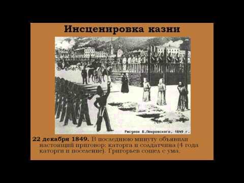 Достоевский биография