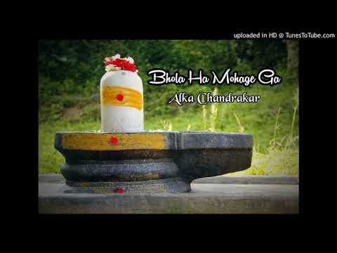 Bhola Ha Mohage Ga - Alka Chandrakar