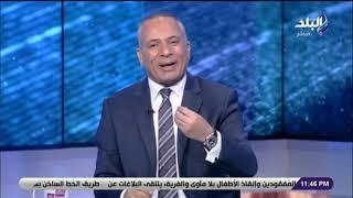 أحمد موسى يكشف حقيقة مد يوم إضافي للإستفتاء على التعديلات الدستورية