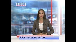 Ушел из жизни народный артист Чувашии Иван Христофоров