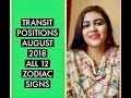 TRANSIT POSITIONS AUGUST 2018 ALL 12 ZODIAC SIGNS