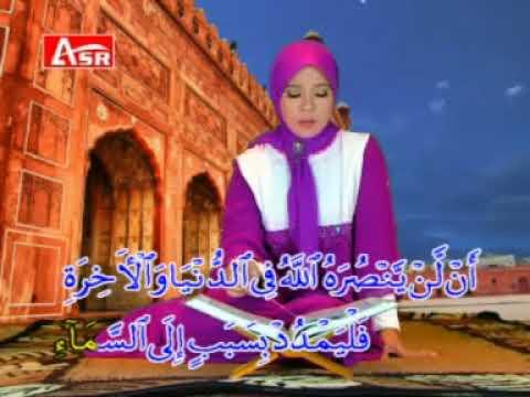 WAFIQ AZIZAH - SURAT  AL HAJJ