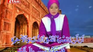 WAFIQ AZIZAH SURAT AL HAJJ