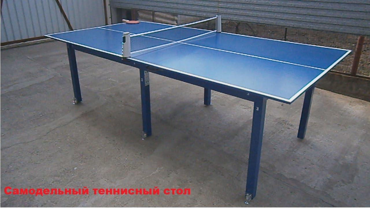 Как сделать стол для тенниса