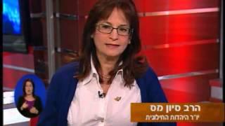 ספר חדש: יש דבר כזה אתאיזם יהודי