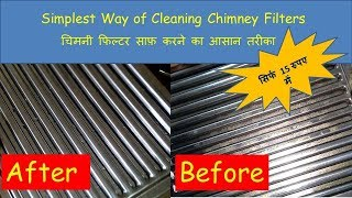 How to clean Chimney Filter at home easily | Chimney Cleaning tips | Indian tadka