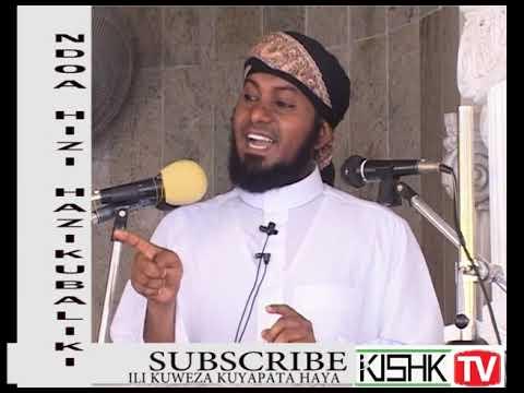 Download Ndoa hizi hazikubaliki
