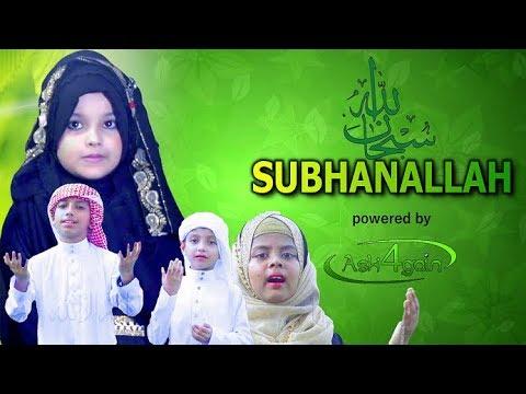 Subhanallah - Best New Islamic Song 2018. Ask4gain / Full HD.