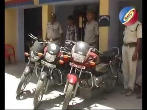 BMV NEWS 3 Bike Ke Sath Chor Arrest Kanshiram Nagar