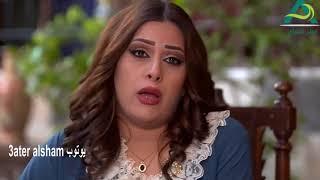 اجمل مشاهد عطر الشام ـ امارات رزق ـ سلمى المصري ـ رنا ابيض ـ ليليا الاطرش