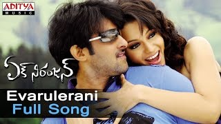 Evarulerani Full Song  ll Ek Niranjan Movie Songs ll Prabhas, Kangana Ranaut
